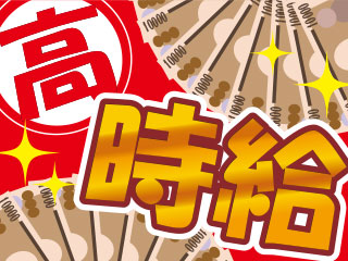 【神奈川県小田原市】住宅用パイプの検査/NM613AA