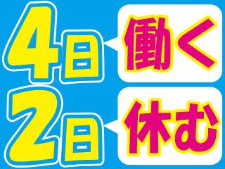 【東京都八王子市】印字、印刷機械のオペレーター/AK511AD3