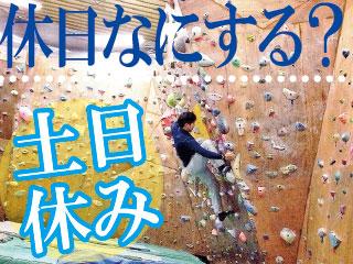 【NM0034AD】組立・検査の軽作業