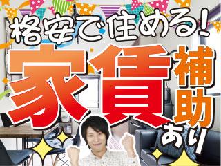 【茨城県つくばみらい市】トラクタの組立/tb348aa