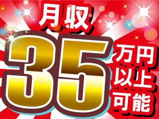 【茨城県つくばみらい市】機械加工(バリ取り・検査など)/tc348ad2