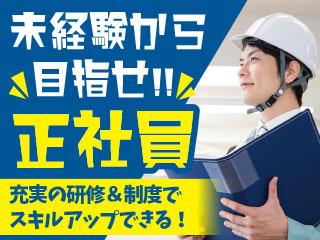 【東京都八王子市】印刷・製本・機械操作/ak511bd