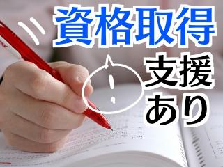【東京都羽村市】金属製造のマシン操作/ak0011aa1