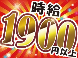 【山梨県韮崎市】真空装置の機械オペレーション【高収入・祝い金10万円】/ym806aa2
