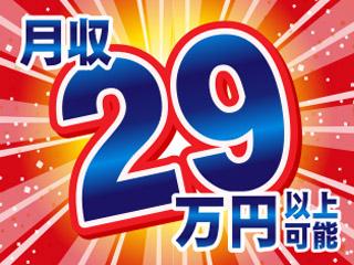 【静岡県富士宮市】機械オペレーター・検品・箱詰め/nm0059ae