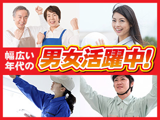 【静岡県掛川市】フォークリフトでの運搬・ピッキング・入力作業/fj0042aa