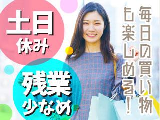 【群馬県太田市】医薬品の検査、梱包の軽作業/gm0032ad