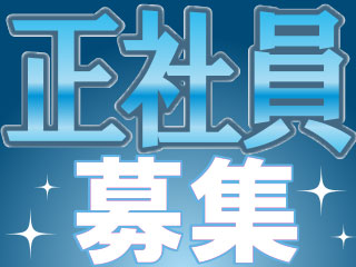 【愛知県海部郡】航空機の部材の加工/ty925d1