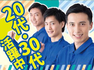 【 静岡県焼津市】軽い製品の仕分け/nm0068aa1