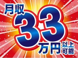 【京都府京都市伏見区】機械の電機設計/os0043aa1