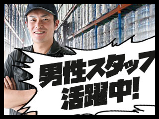 【山口県防府市】特殊ゴムの製造、プレス作業/ss0003ae1