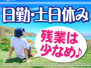 【山口県山口市】医薬品の製造、検査/ss0005aa1