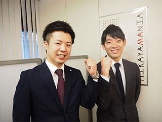 【岡山県岡山市北区】システムエンジニア/th12d2