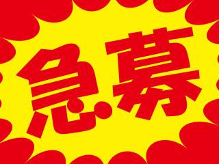 【東京都江東区】印刷加工機の操作/ak0033ad1