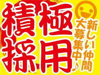 【静岡県富士市 】企画・広報・事務/nm0081aa1