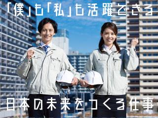 【静岡県富士宮市】医療用ソフトカプセルの製造補助/fj0061ae1