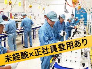 【滋賀県甲賀市】建設車両の組立/KN0004AD
