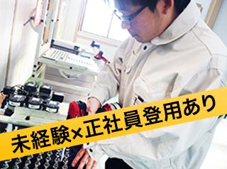 【宮城県加美町】木材プレカット加工・検品・梱包/KT333AD