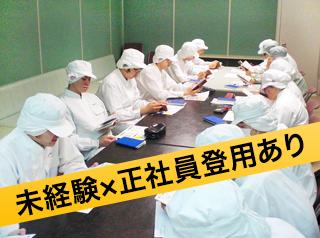 【愛知県豊明市】業務用厨房機器の組立・板金加工(組立・ピッキング)/TY918CA