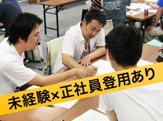 自動車用部品の目視検査(軽作業)/TY0013AA