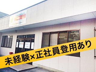 【静岡県富士宮市】医療器具(軽量物)の手作業での組立/FJ702AA