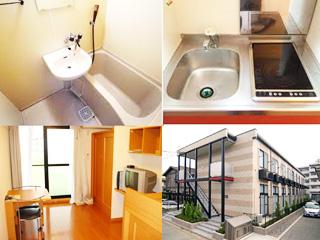 周辺環境充実の個室寮完備!