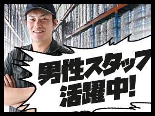 【工場未経験OK!!】現在若手~中高年までの男性多数活躍中!