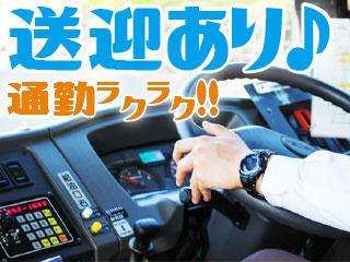 通勤ラクラク♪日勤・夜勤は1時間毎に「金子駅」~工場までの送迎バスあり◎